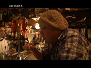 sakaba-beer02.jpg